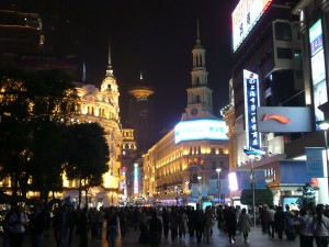 Rue commerçante dans Shanghai